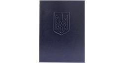 Папки поздравительные, к подписи, грамоты от АМИК Сервис