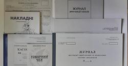 Бухгалтерские бланки, журналы от АМИК Сервис