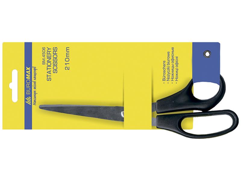 Ножиці офісні 210мм Buromax, чорні