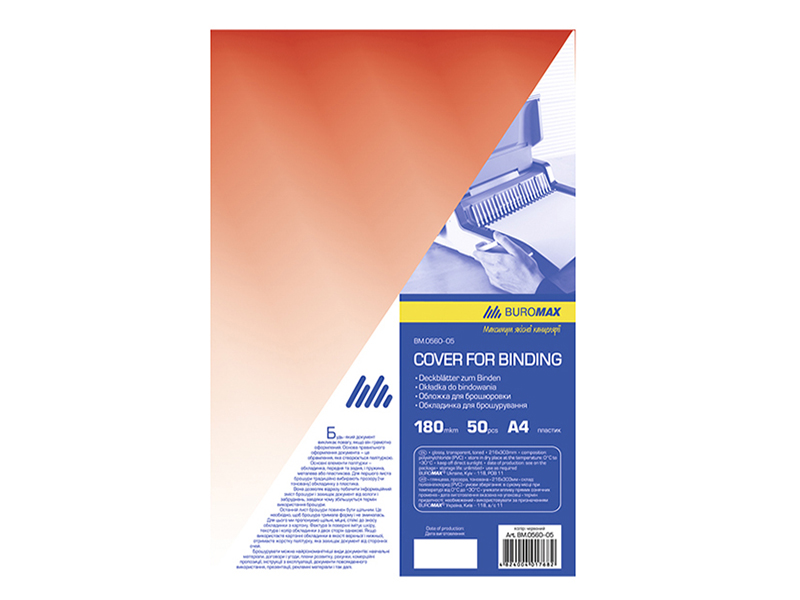 Обложка пластиковая А4 180мкм 1шт (50шт/уп) прозрачная, красный