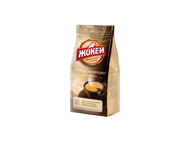 Кава Жокей мелена Ірландські вершки 150г, пакет