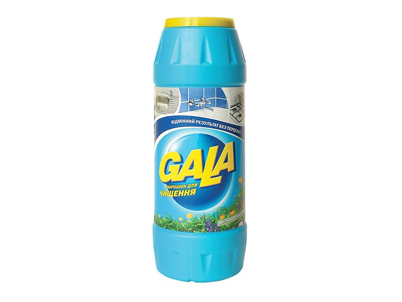 Чистячий порошок Гала 500г, весняна свіжість.