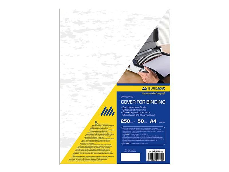 """Обложка картонная А4 250г """"под кожу"""", белый, 1шт (50шт/уп)"""