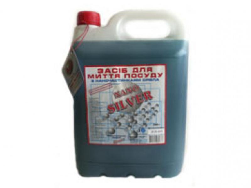 Засіб для миття посуди Блюксіс NANO SILVER 5л (срібло) протимікробний