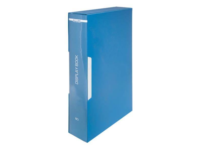 Папка з 80 файлами А4 в боксі, пластик 950мкм, Buromax, синій