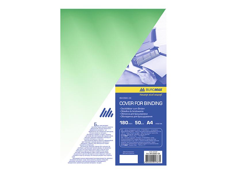 Обложка пластиковая А4 180мкм 1шт (50шт/уп) прозрачная, зеленый