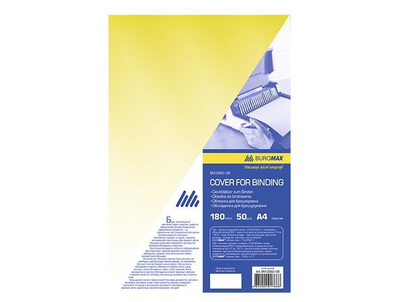 Обложка пластиковая А4 180мкм 1шт (50шт/уп) прозрачная, желтый, 1шт (50шт/уп)
