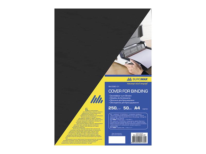 """Обложка картонная А4 250г """"под кожу"""", черный, 1шт (50шт/уп)"""