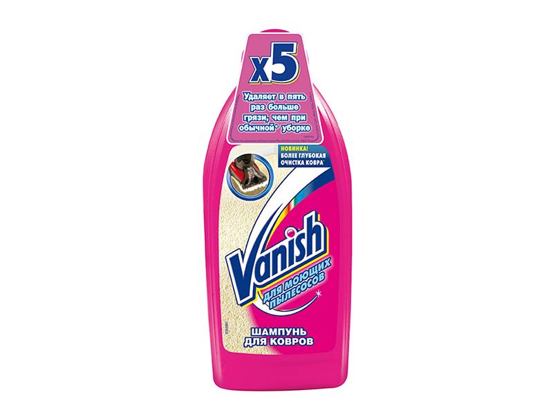 Засіб для чищення килимів пилососом Vanish 3в1. 500мл