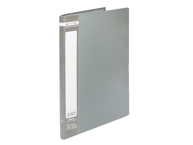 Папка з 20 файлами А4, пластик 450мкм, Buromax JOBMAX, сірий
