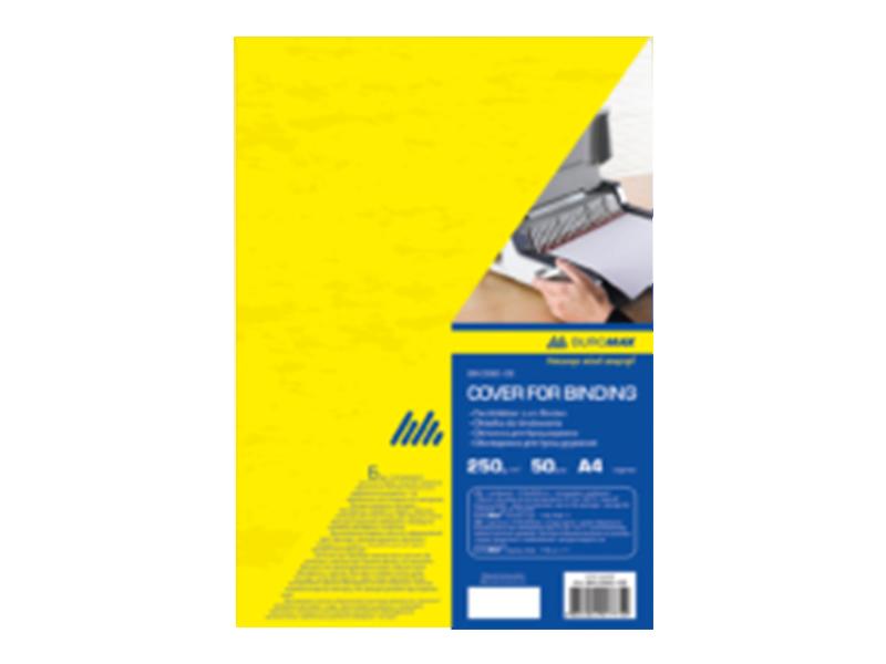 """Обложка картонная А4 250г """"под кожу"""", желтый, 1шт (50шт/уп)"""