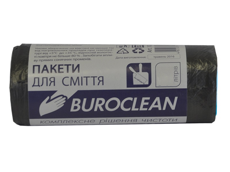Мішки для сміття 120л 20мкм (HDLD) 10шт BUROCLIAN Eco, чорні