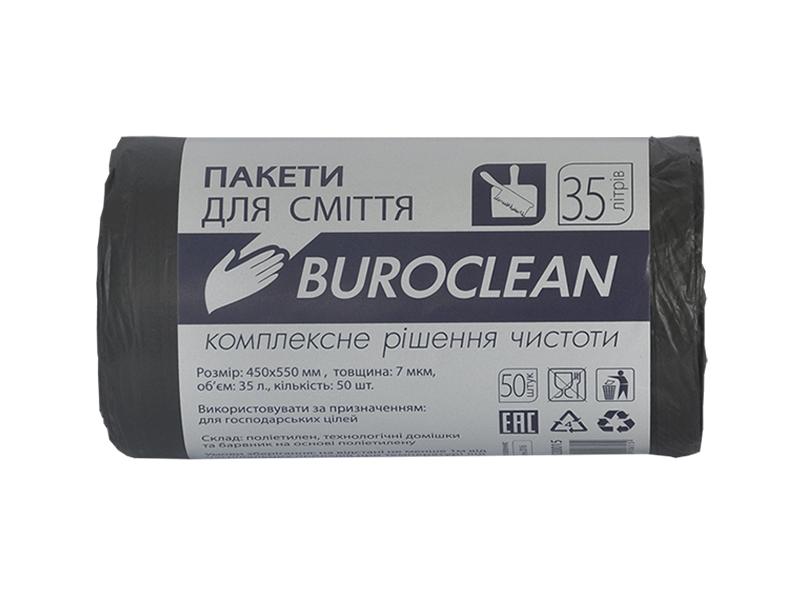 Мішки для сміття 35л 7мкм (HD) 50шт BUROCLIAN Eco, чорні