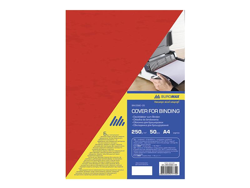 """Обложка картонная А4 250г """"под кожу"""", красный, 1шт (50шт/уп)"""