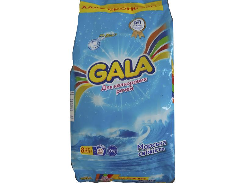 Пральний порошок GALA автомат для кольорових речей 15кг (мішок)