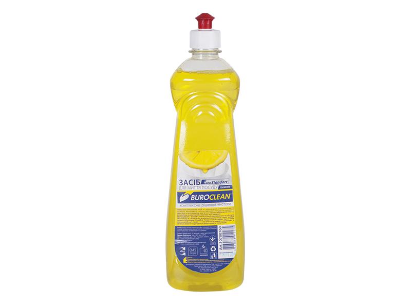 Засіб для миття посуди BUROCLIAN EuroStandart 450мл, лимон