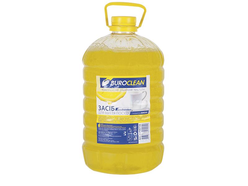 Засіб для миття посуди BUROCLIAN EuroStandart 5л, лимон