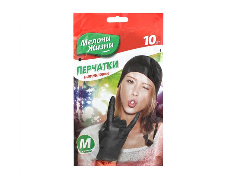 """Рукавички НІТРИЛ """"Мелочи жизни"""" """"М"""" 10шт, чорні (без ПДВ)"""