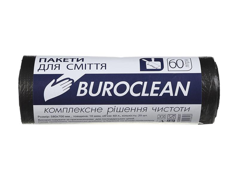 Мішки для сміття 60л 10мкм (LD) 20шт BUROCLIAN EuroStandart, чорні