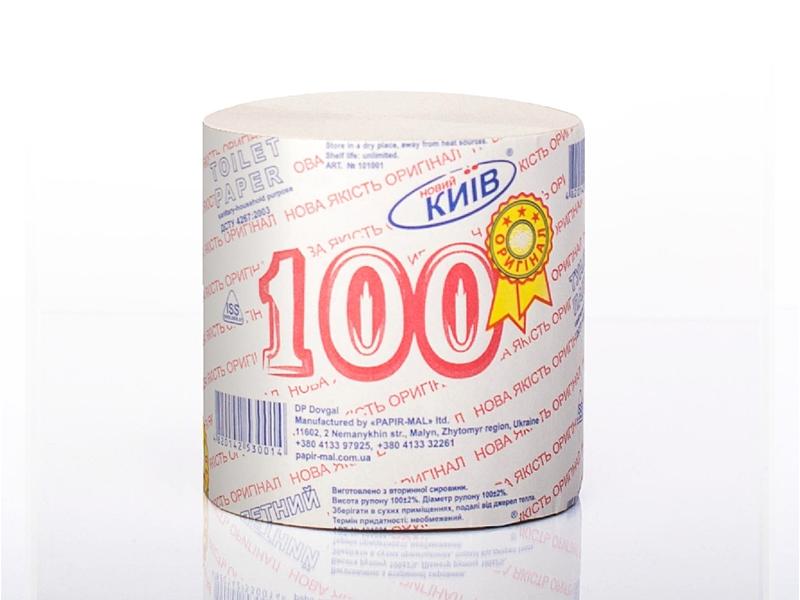 """Туалетний папір в рулоні макулатурний без гільзи """"Новий Київ-""""100"""", сірий"""