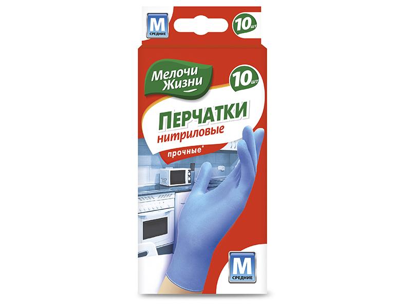 """Рукавички НІТРИЛ """"Мелочи жизни"""" """"М"""" 10шт, блакитні"""