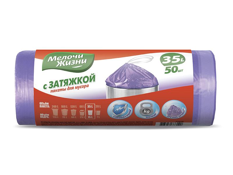 Мішки для сміття 35л 14мкм (LD) 50шт з затяжкою Мелочи Жизни, фіолетові