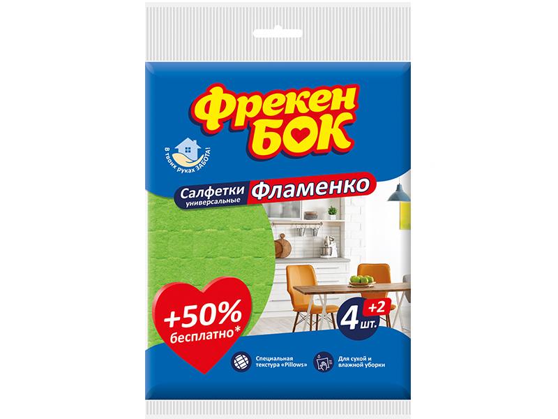 Серветка універсальна 34х38см 4+2шт Фрекен БОК Фламенко