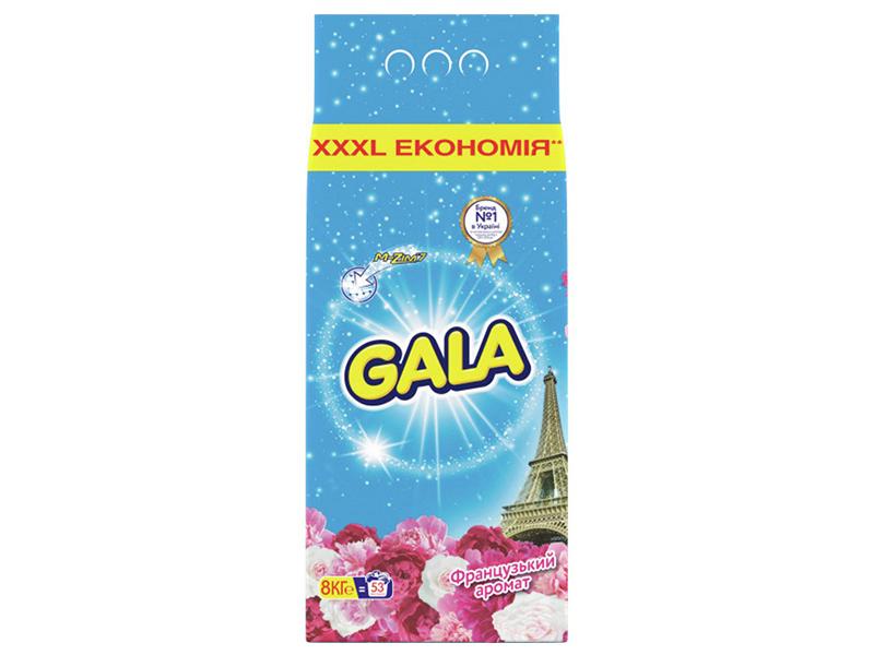 Пральний порошок GALA автомат Універсал 8кг (мішок) 3в 1, Французський аромат