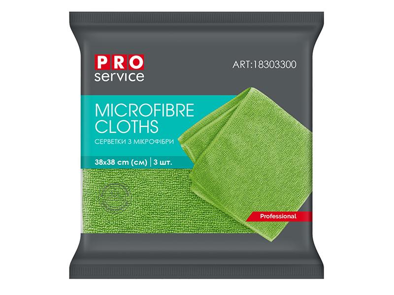 Серветка мікрофібра універсальна 38х38см PRO service Professional (3300) 3шт, зелений